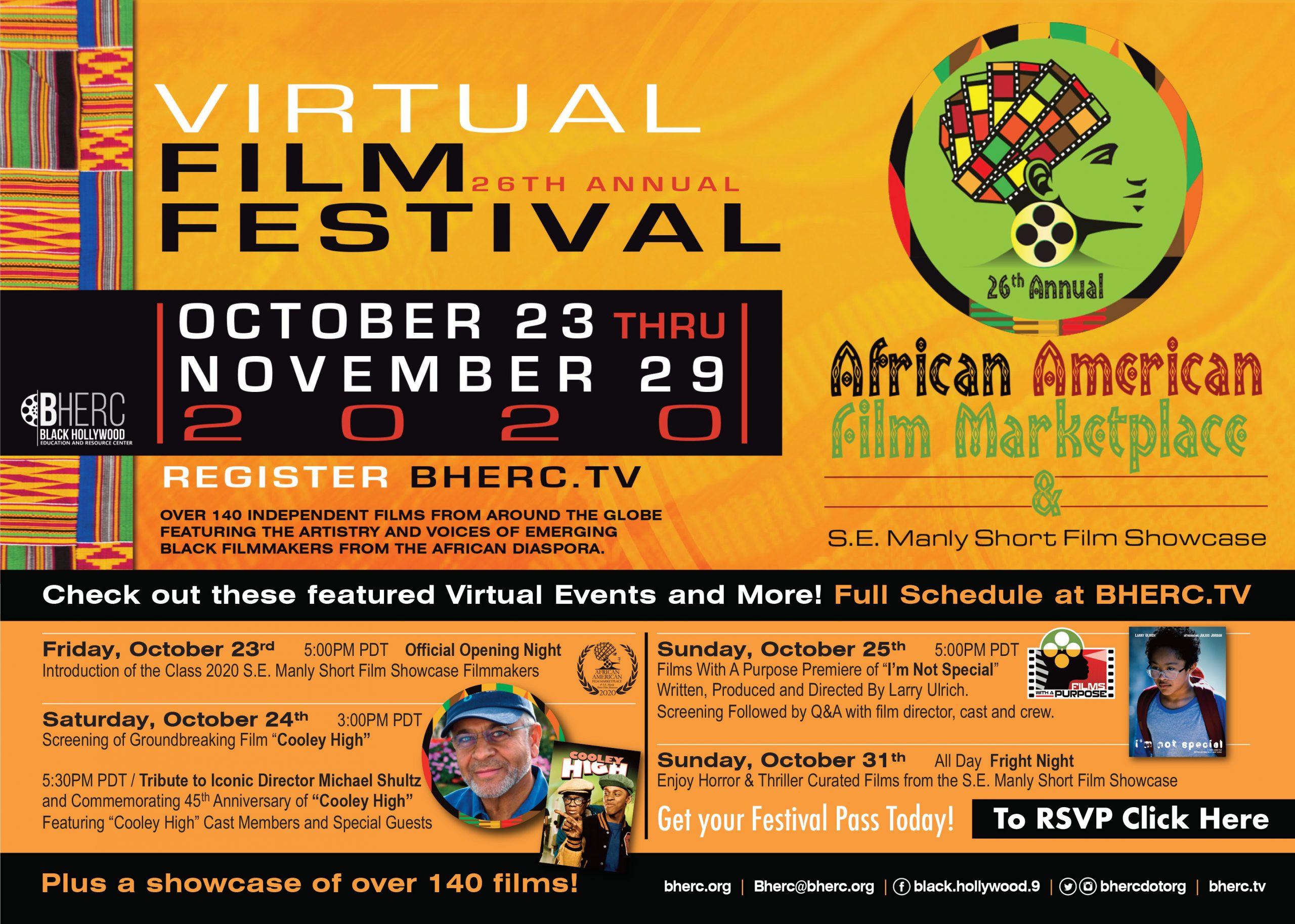 26th Annual AAFM & S. E. Manly Short Film Showcase
